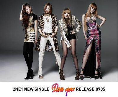 2ne1_i_love_you_release.jpg